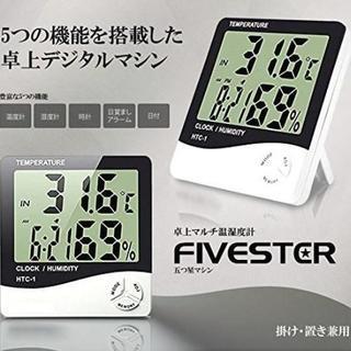 399ZA/乾症対策 温湿度計 卓上 温度計 湿度計 時計 アラーム 5機能搭載(置時計)