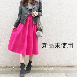 ジーユー(GU)の新品 gu フレアスカート カラースカート ピンク 膝下丈スカート M ユニクロ(ひざ丈スカート)