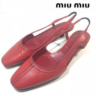 ミュウミュウ(miumiu)の【miumiu】ミュウミュウ レザー サンダル パンプス 22cm(ハイヒール/パンプス)