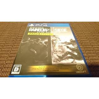 PlayStation4 - レインボーシックスシージ アドバンスエディション