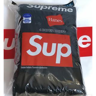 シュプリーム(Supreme)のSupreme Hanes boxer brief Lサイズ 2枚(ボクサーパンツ)