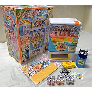 アンパンマン(アンパンマン)のアンパンマンのジュースちょうだいDX・美品・定価¥6,264(知育玩具)