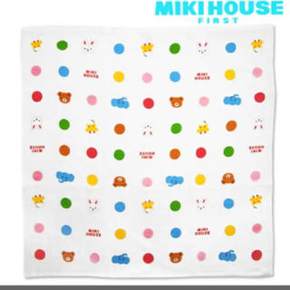 ミキハウス(mikihouse)のミキハウス バスタオル おくるみ 正方形(バスローブ)