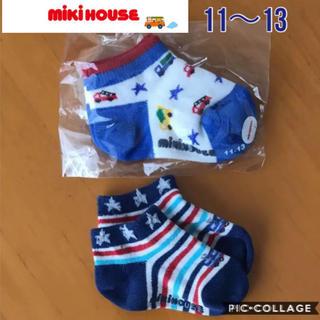 ミキハウス(mikihouse)のミキハウス 靴下 11〜13(靴下/タイツ)