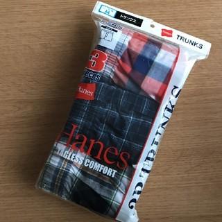 ヘインズ(Hanes)のヘインズ☆トランクスMサイズ3枚セット(トランクス)