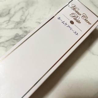 アパガード リナメル(歯磨き粉)