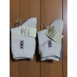 ムジルシリョウヒン(MUJI (無印良品))の新品未使用☆無印☆アーガイル柄靴下4足セット  (靴下/タイツ)