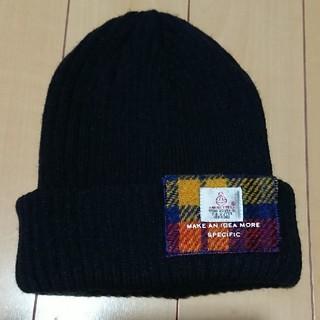 シマムラ(しまむら)のニット帽 ハリスツイード(ニット帽/ビーニー)