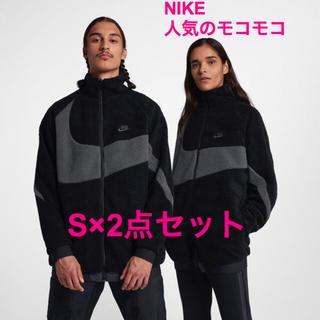 ナイキ(NIKE)のNIKE Big Swoosh Fullzip リバーシブル jacket ボア(ブルゾン)