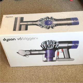 ダイソン(Dyson)のV6triger+(掃除機)