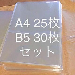 2サイズ OPP袋(ラッピング/包装)