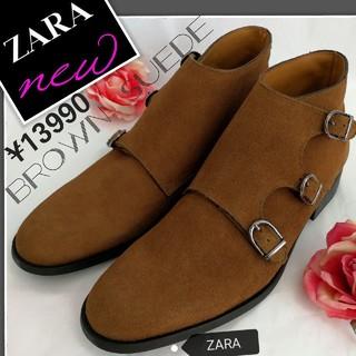 ザラ(ZARA)の新品 セール ☆ZARA ブーツ 牛革 ☆目が釘付け素敵過ぎ✰美しい男の格上げ (ブーツ)