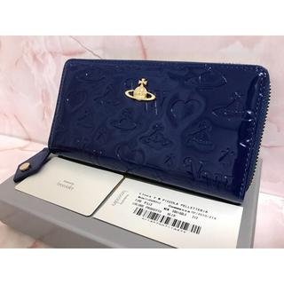 ヴィヴィアンウエストウッド(Vivienne Westwood)のエナメルブルー長財布⭐︎ヴィヴィアンウエストウッド(財布)