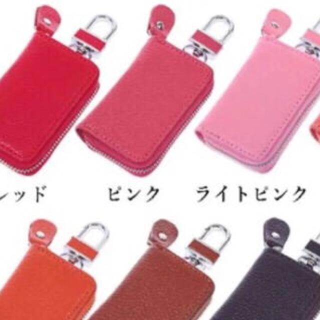 supreme iphone8plus ケース 人気 | 専用♡キラキラガラスビジュー デコ スマートキーケースの通販 by デコショップ  雅|ラクマ