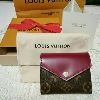 ルイヴィトン(LOUIS VUITTON)のルイヴィトンのコンパクトお財布  新品·未使用♪(財布)