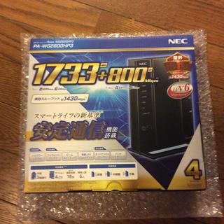 エヌイーシー(NEC)のAterm WG2600HP3【新品未開封】(PC周辺機器)