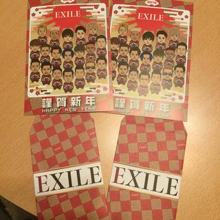 エグザイル(EXILE)の2019年 EXILE 年賀状とポチ袋セット 2セット(ミュージシャン)