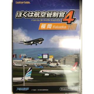 ぼくは航空管制官4 福岡(PCゲームソフト)