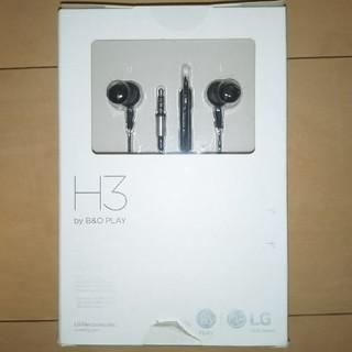 エルジーエレクトロニクス(LG Electronics)のH3 by B&O PLAY(ヘッドフォン/イヤフォン)