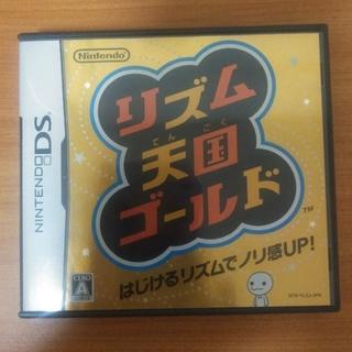 ニンテンドーDS(ニンテンドーDS)の任天堂DSリズム天国ゴールド(携帯用ゲームソフト)