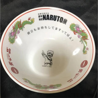 シュウエイシャ(集英社)のNARUTO展記念天下一品コラボラーメン鉢(ノベルティグッズ)