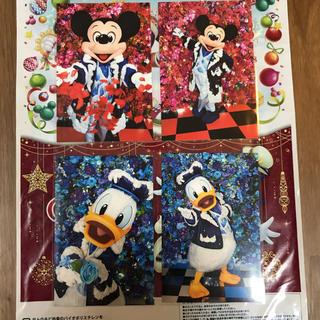 ディズニー(Disney)のディズニー イマジニングザマジック ポストカードセット 2種類(切手/官製はがき)