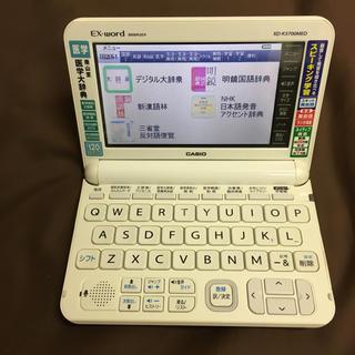 カシオ(CASIO)の電子辞書 CASIO(電子ブックリーダー)