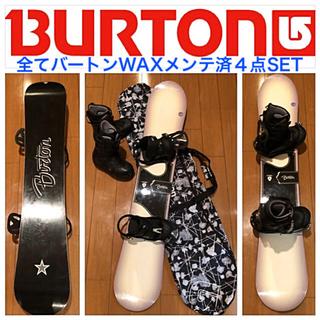 BURTON - 【送料無料】全てBURTON (メンテナンス済) メンズ4点セット バートン
