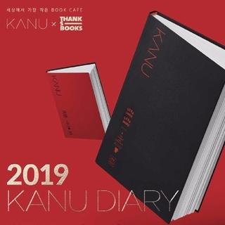 ☆韓国 コーヒー KANU  ☆新品  2019年ダイアリー手帳 コンユ(カレンダー/スケジュール)