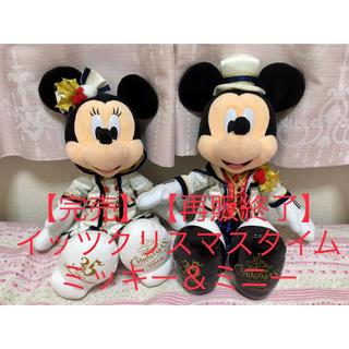 Disney - イッツクリスマスタイムのミキミニ