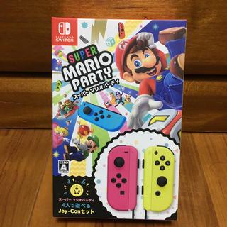 ニンテンドースイッチ(Nintendo Switch)のマリオパーティ ジョイコンセット(その他)