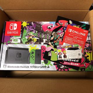 ニンテンドースイッチ(Nintendo Switch)の新品  Nintendo Switch  スプラトゥーン2 本体 限定 ギア付き(家庭用ゲーム本体)