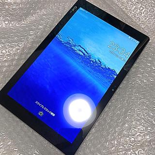 エルジーエレクトロニクス(LG Electronics)のau Qua tab PZ LGT32 タブレット(タブレット)