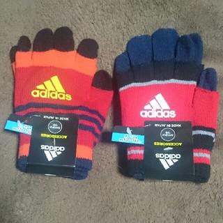 アディダス(adidas)の新品☆adidas手袋(8~10歳)(手袋)