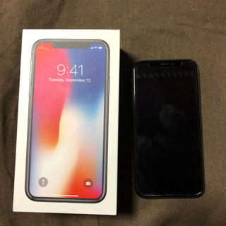 アップル(Apple)のiPhone x space gray スペースグレー 256GB SIMフリー(スマートフォン本体)