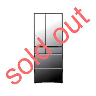 ヒタチ(日立)の日立 大型冷蔵庫  完売致しました(冷蔵庫)