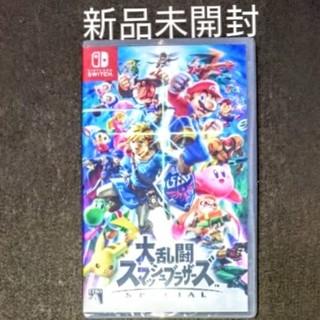任天堂 - s2c様専用 大乱闘スマッシュブラザーズ