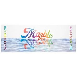 AAA - SKY-HI Marble the World タオル