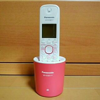 パナソニック(Panasonic)のPanasonicコードレス電話機(その他 )