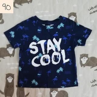 エイチアンドエム(H&M)のH&M フラミンゴ柄 Tシャツ(Tシャツ/カットソー)