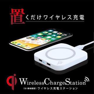 ELECOM - ワイヤレス充電器 ウィルコム