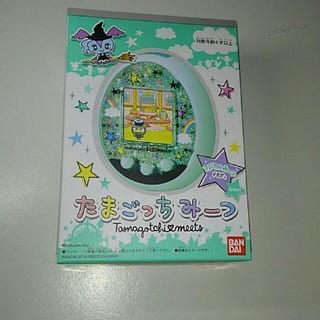 たまごっちみーつ マジカルみーつver. 未開封新品(携帯用ゲーム本体)