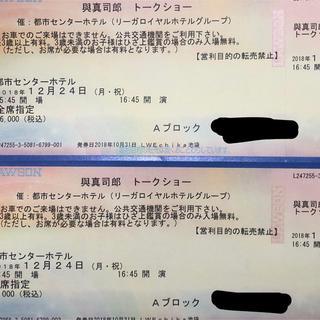 與真司郎 TS(トークショー/講演会)