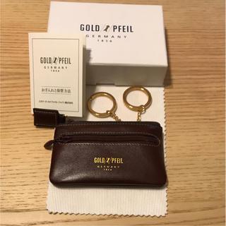 ゴールドファイル(GOLD PFEIL)の最終値下げ 新品未使用 GOLD  PFEIL キーケース(キーホルダー)
