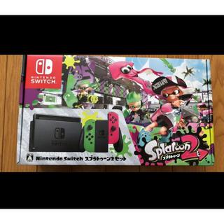 ニンテンドースイッチ(Nintendo Switch)のNintendo Switch 本体スプラトゥーン2同梱版 ニンテンドースイッチ(家庭用ゲーム本体)