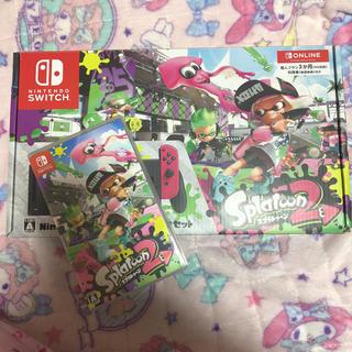 ニンテンドースイッチ(Nintendo Switch)の任天堂 Switch + スプラトゥーン2(家庭用ゲーム本体)