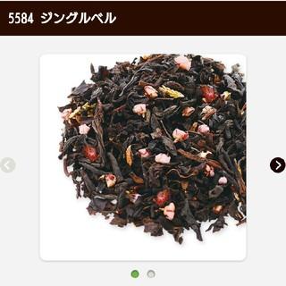 ルピシア(LUPICIA)のルピシア☆ジングルベル紅茶(茶)