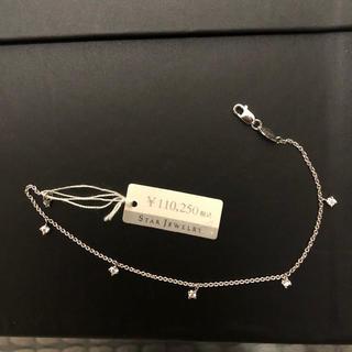 スタージュエリー(STAR JEWELRY)のスタージュエリー K18WG ダイヤ ブレスレット新品未使用(ブレスレット/バングル)