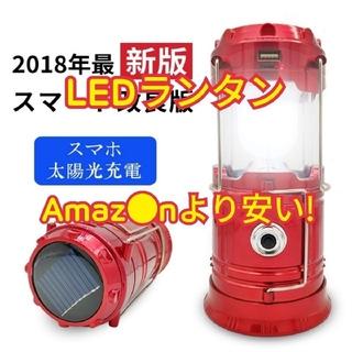 【新品未使用】KeaKo LEDランタン 充電式 高輝度 2in1 IP65防水(ライト/ランタン)