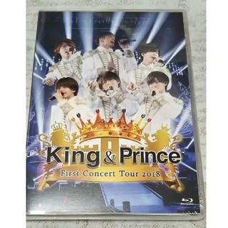 「King & Prince/First Concert Tour 2018」